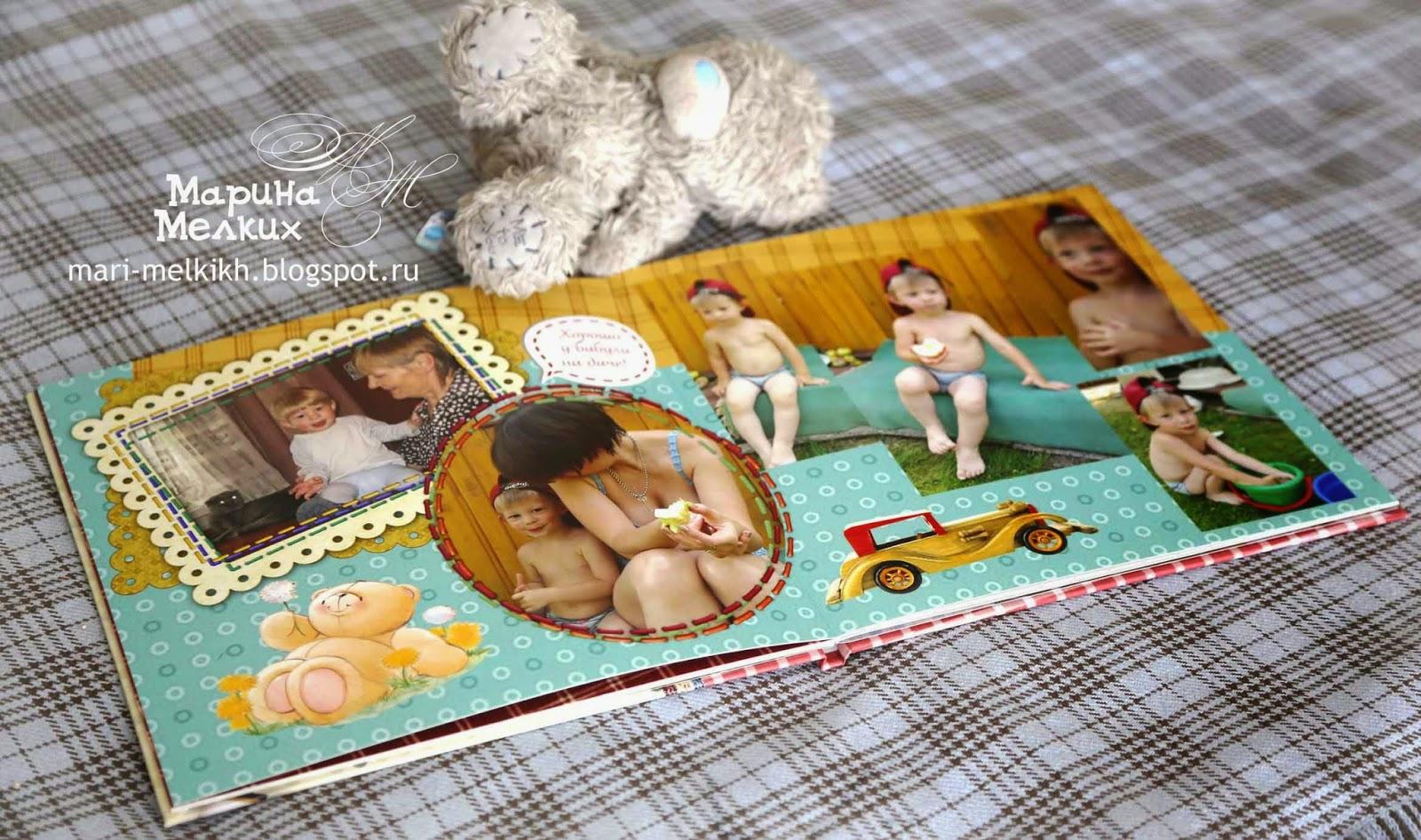 Альбомы для детей до года фото