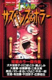 13-nin no Short Suspense & Horror Manga