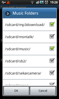 Android Music Player - Music Folders