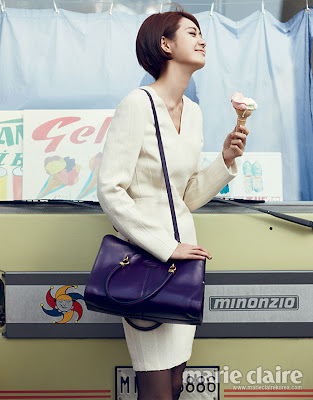 Lee Yo Won - Marie Claire Magazine November Issue 2013