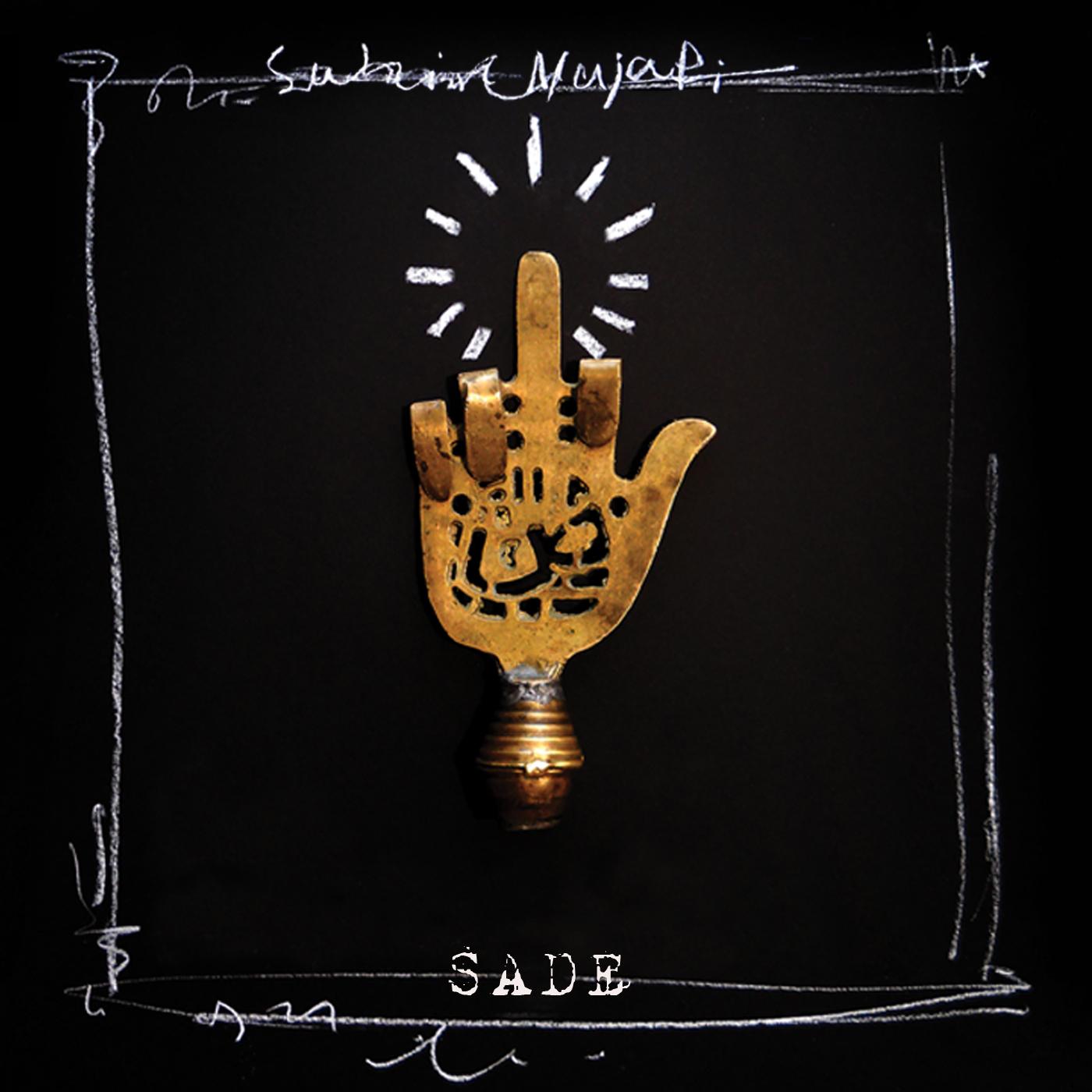Shahin Najafi - Sade Album