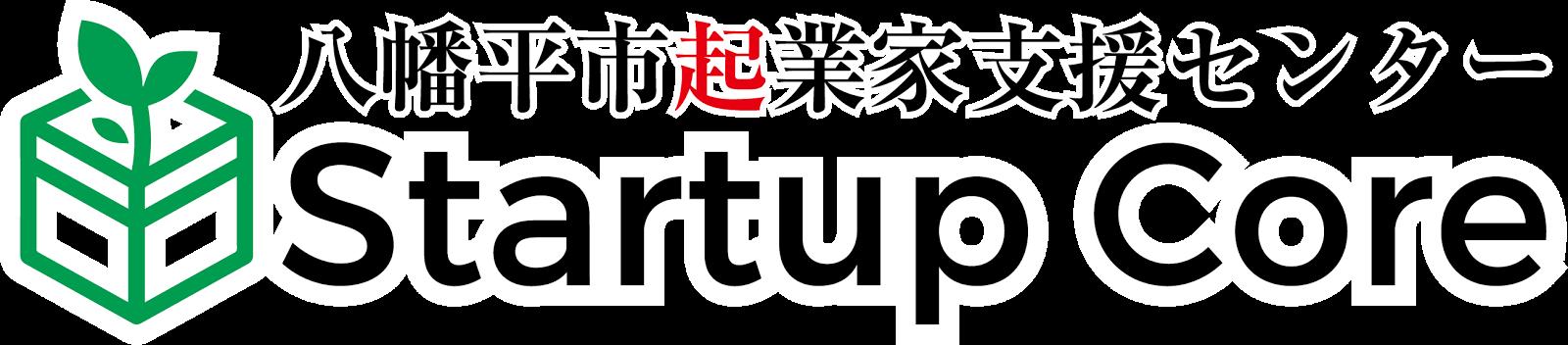 StartupCore
