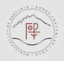 Δήμος Γορτυνίας