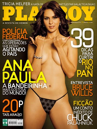 Ana Paula Oliveira pb Download   Ana Paula Oliveira   Revista Playboy