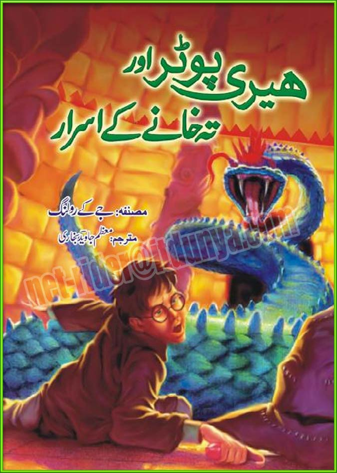 Download This NOvel