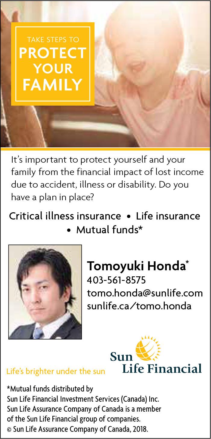 Tomo Honda