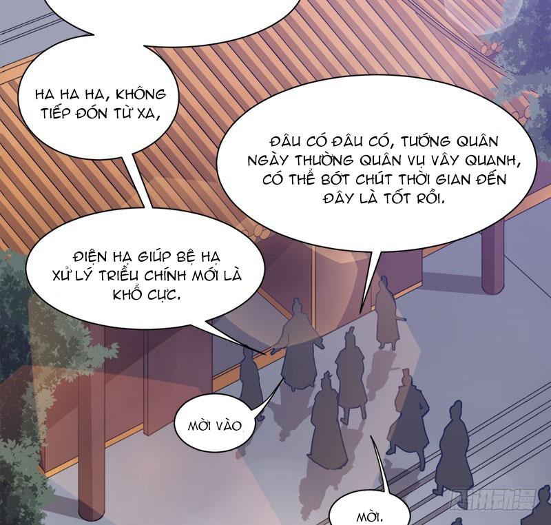 Niết Bàn Chi Phượng Nhan Lâm Ca chap 5 - Trang 18