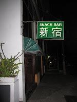 Snack Bar Shinjuku