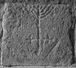 Januquilla, siglo XII