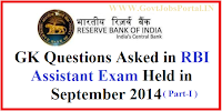 RBI ASSISTANT GK questions
