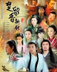 Phim Sở Lưu Hương Tân Truyện  - he Legend Of Chu Liu Xiang