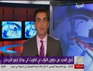 تقرير حول قبائل الكويت التي هبت لنجدة الشعب السوري