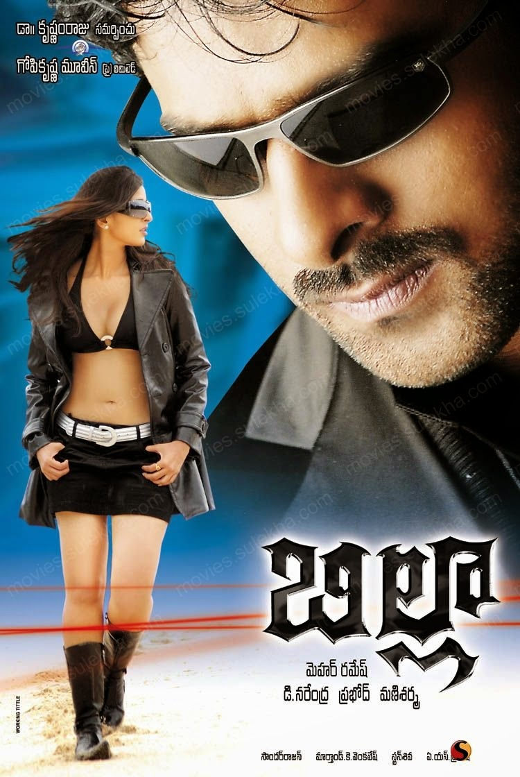 leka gajula sikindar 2014 telugu movie online watch full length hd ...