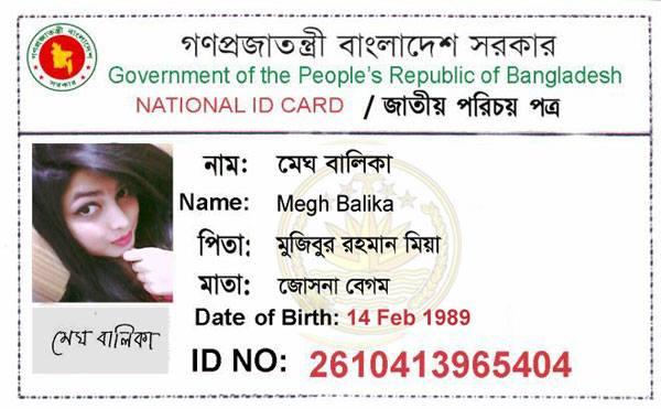 National ID Card - LimonCox