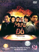 Mưu Đồ - The Truth (2012) - USLT - 20/20