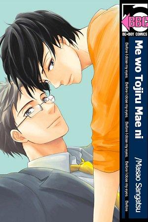 Before I Close My Eyes Manga