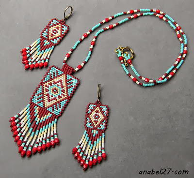 Комплект украшения в этническом стиле (кулон + серьги 167 /365)