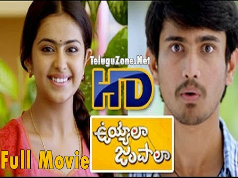Uyyala Jampala movie online, watch,download, Uyyala Jampala online, free download Uyyala Jampala movie, hd dvdrip, blueray rip, webrip,torrent,extratorrent,thiruttuvcd movies, bharatmovies,manatelugu movies, teluguzone net movies