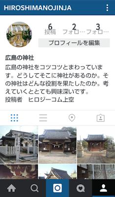 Instagram画面