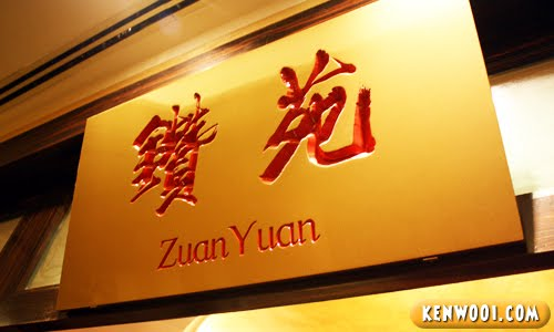 zuan yuan one world hotel
