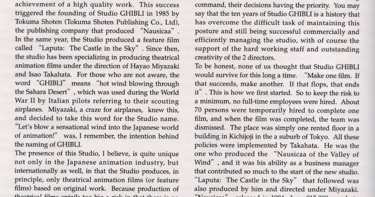essay about hayao miyazaki Nobody else comes close, not hayao miyazaki, not chuck jones, not even walt disney paku-san is the king  the written essays, provided the production .