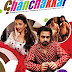 GHANCHAKKAR BABU LYRICS - Title Song | Amit Trivedi