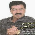 Elhoucine Amrrakchi MP3