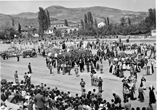 Από εκδήλωση στο Γήπεδο κάπου στην δεκαετία του 1960