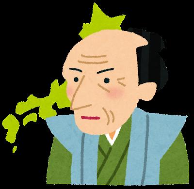 伊能忠敬の似顔絵イラスト