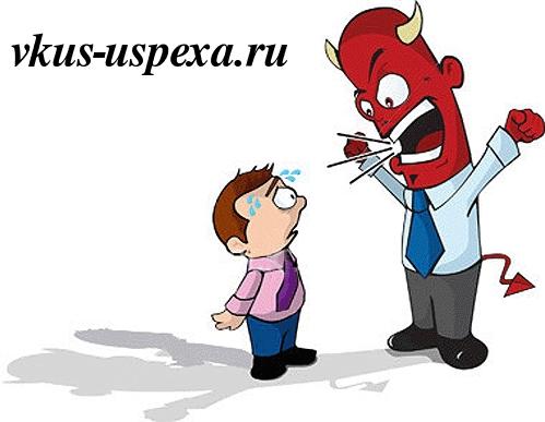 Как отбить у починенных желание к работе,  Злой директор, Повысит боевой дух подчиненных