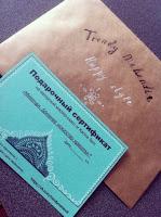 сертификат на мастер-класс по мехенди