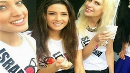 سيلفي ملكتي جمال لبنان وإسرائيل يثير الغضب التواصل الاجنماعي 22
