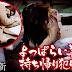 Jav Uncensored Mesubuta 150504_944_01 HD Hitomi Kanzaki