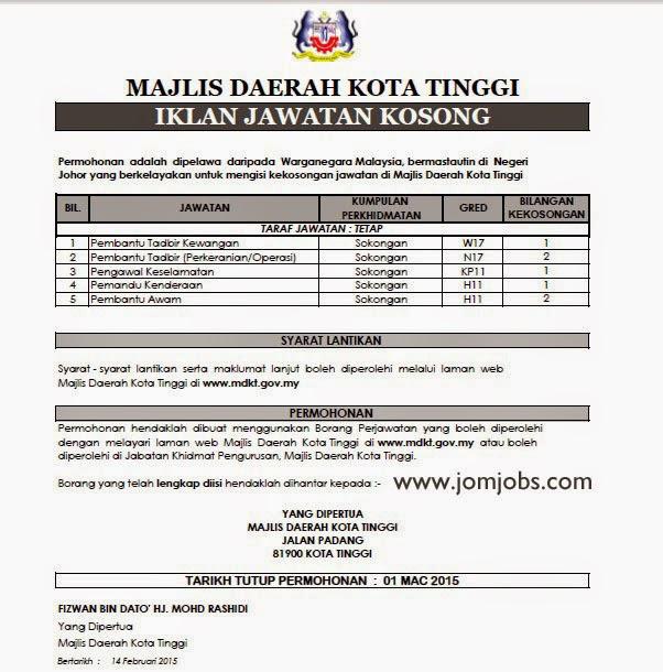Iklan Jawatan Kosong Majlis Daerah Kota Tinggi