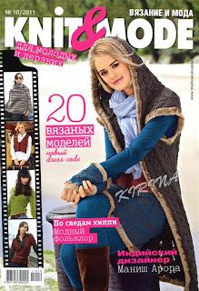 Журнал Knit Mode № 10 2011