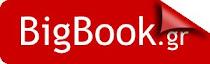 www.bigbook.gr