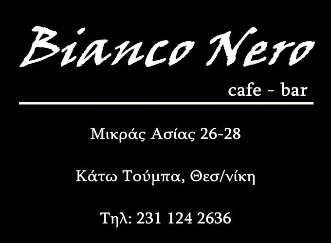 Bianco Nero cafe bar