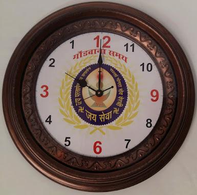"""गोंडवाना समयचक्र, 18''x 18"""" इंच फुल साईज (एन्टिक्लोक) दीवाल घड़ी"""
