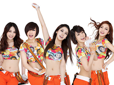 Kara-Download Hd Wallpapers-Korea-Japan-Orange