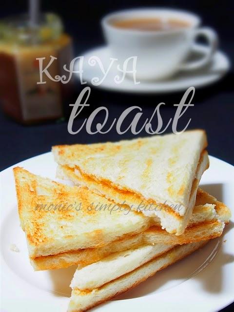 resep kaya toast