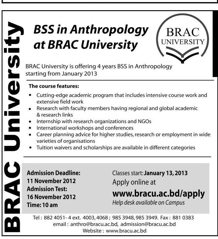 brac university admission mba essay