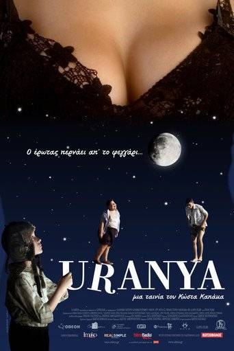 Uranya (2006) ταινιες online seires oipeirates greek subs
