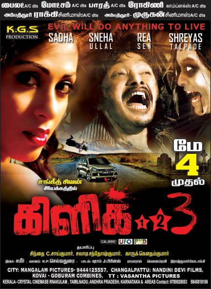 Taj Mahal 1999 Tamil Movie High Quality mp3 Songs Listen