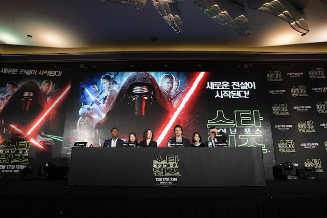 """Star Wars: The Force Awakens"" Fan Event in Seoul"