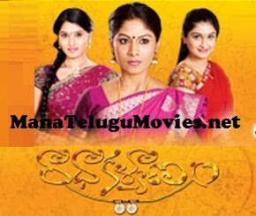 Radha Kalyanam Serial – Episode 301-450