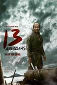 film 13 assassins