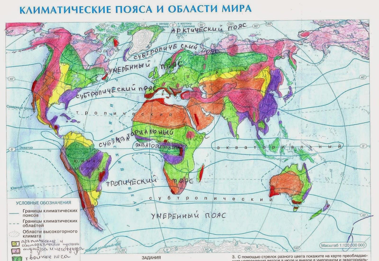 Расшифровка условных обозначений контурных карт для 7 класса по географии