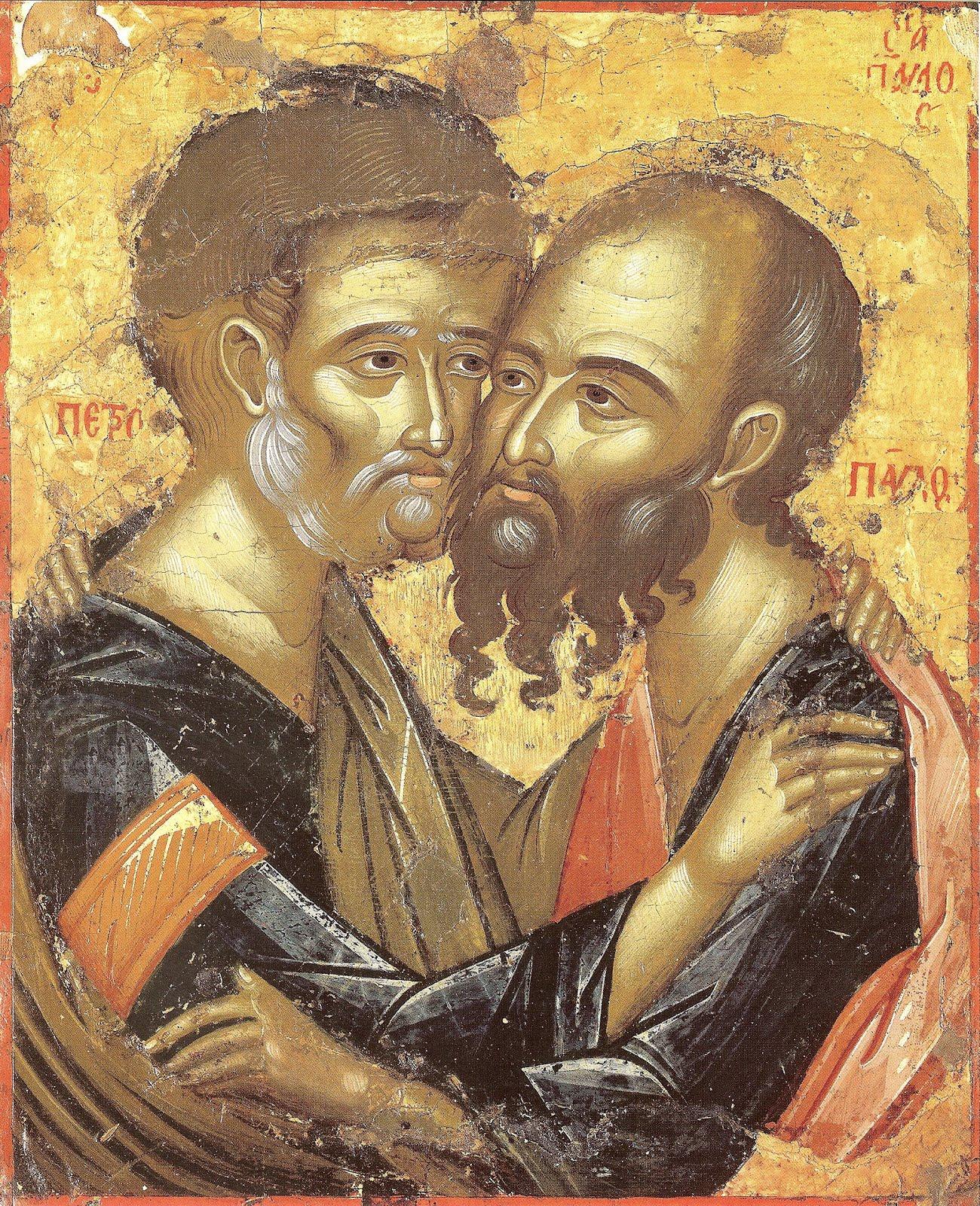 απόστολοι άγιοι...