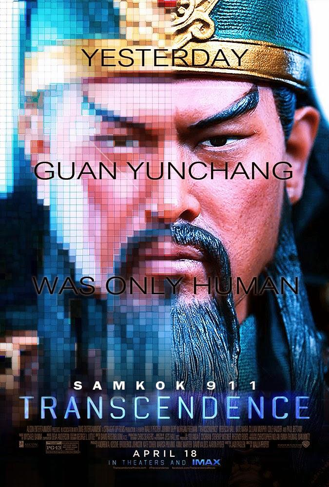 Transcendence Guan Yu : อุตรภาพของกวนอู