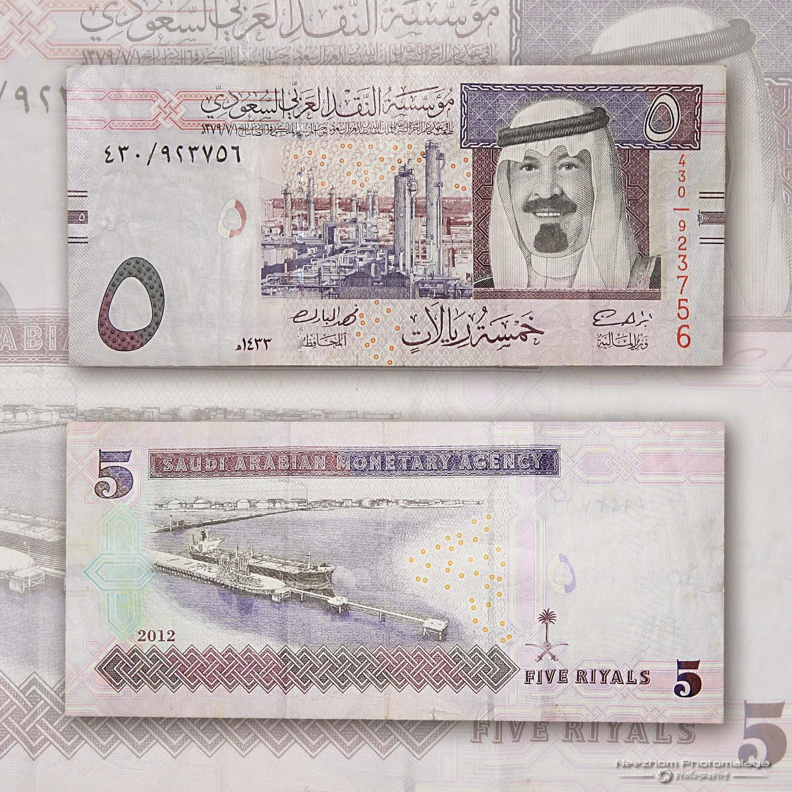 Saudi Arabia 5 Riyals 2012 banknote